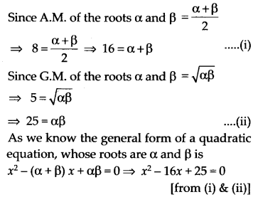 NCERT Solutions for Class 11 Maths Chapter 9 Sequences and Series 71