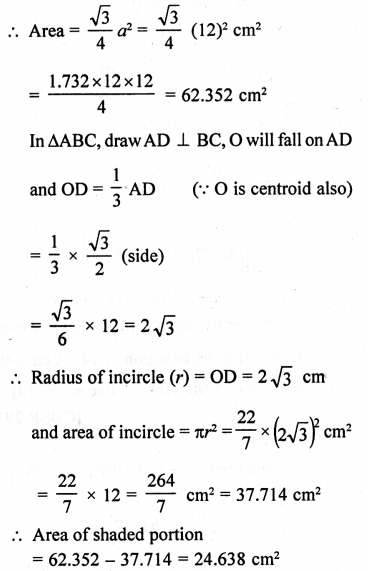 RD Sharma Class 10 Solutions Pdf Free Download Chapter 15 Areas related to Circles