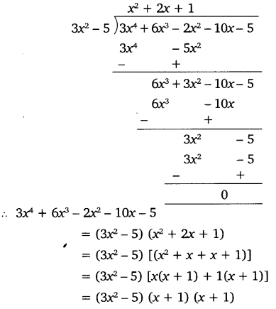 tiwari academy class 10 maths Chapter 2 Polynomials e3 3a
