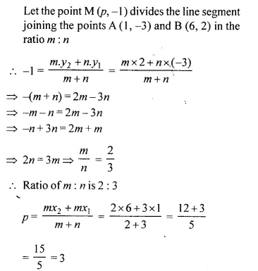 Selina Concise Mathematics Class 10 ICSE Solutions Chapterwise Revision Exercise 59