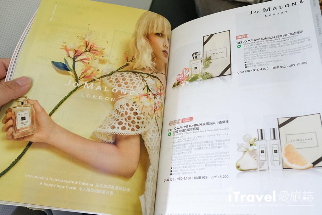 長榮航空搭乘心得 (27)