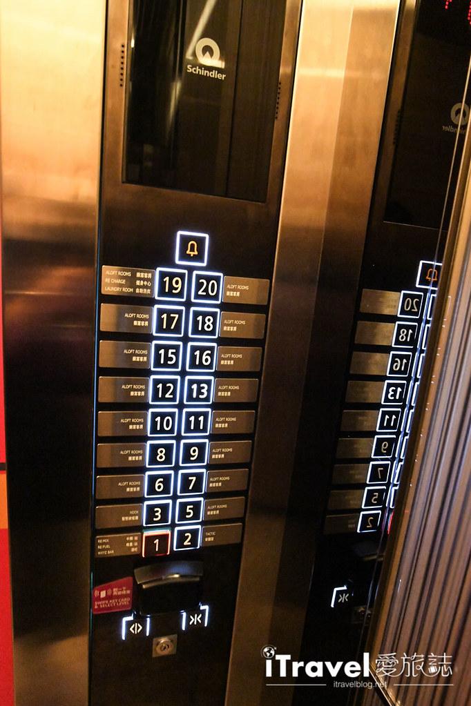 北投雅樂軒飯店 Aloft Taipei Beitou (12)