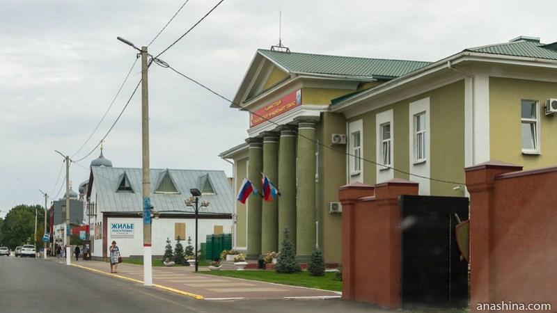 Администрация Новохопёрского муниципального района Воронежской области, Воронежская область