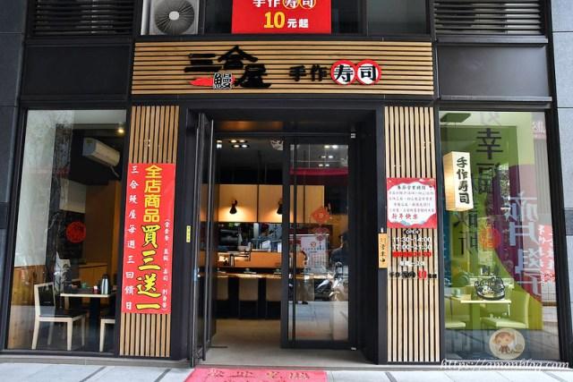 三合鰻屋, 台中日本料理推薦, 台中便宜壽司推薦, 台中鰻魚飯推薦