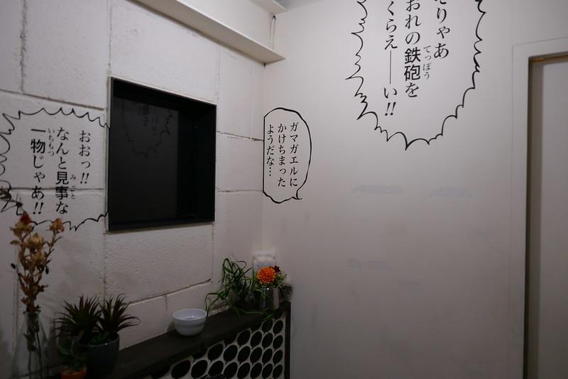 Men's room toilet CAFE ZENON