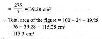 RD Sharma Class 10 Solutions Chapter 13 Areas Related to Circles Ex 13.4 - 12aa.