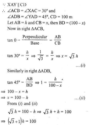 RD Sharma Class 10 Solutions Chapter 12 Heights and Distances MCQS - 10aa