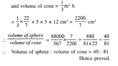 Selina Concise Mathematics Class 10 ICSE Solutions Chapterwise Revision Exercise 94a