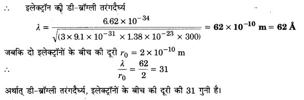 UP Board Solutions for Class 12 Physics Chapter 11 Dual Nature of Radiation and Matter 36a