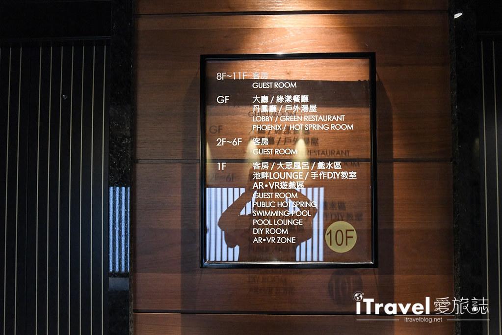 北投亞太飯店 Asia Pacific Hotel Beitou (9)