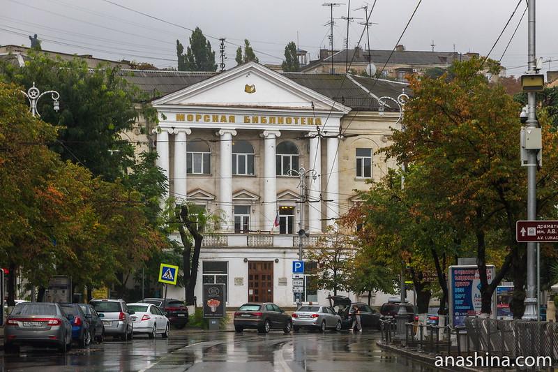 Морская библиотека, Севастополь, Крым, Россия