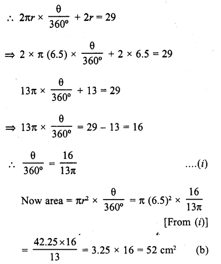RD Sharma Class 10 Solutions Chapter 13 Areas Related to Circles MCQS -22