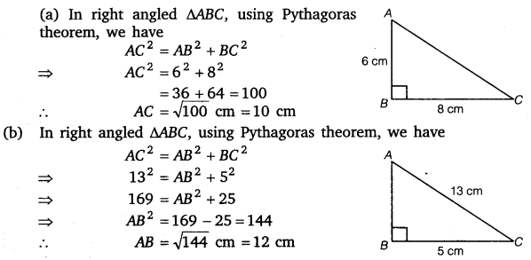 NCERT Solutions for Class 8 Maths Chapter 6 Squares and Square Roots 44