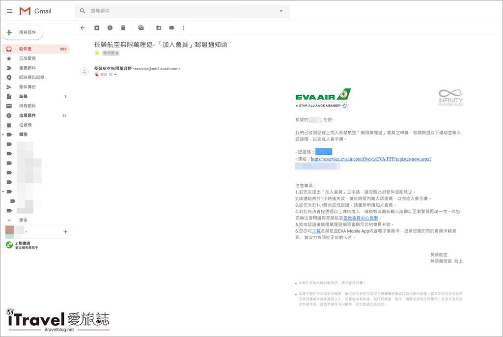 長榮航空訂票教學 (3)