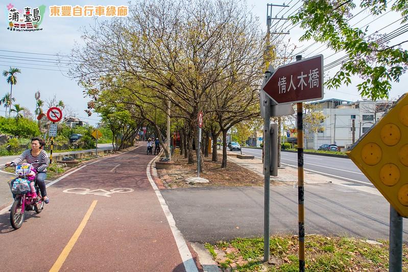 東豐自行車綠廊09