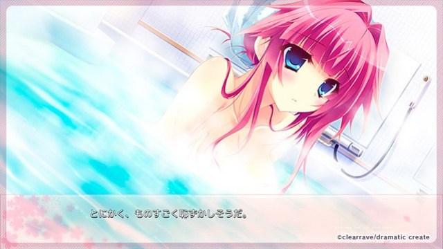 恋が咲くさくらさくらドキ -  PS4検閲