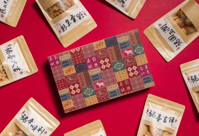 澳門君悦酒店懷舊農曆年禮盒(2)