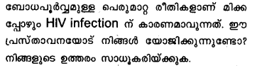 Plus Two Zoology Model Question Papers Paper 5.17