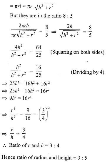 RD Sharma Class 10 Solutions Chapter 14 Surface Areas and Volumes  RV 13