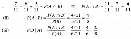 UP Board Solutions for Class 12 Maths Chapter 13 Probability a4