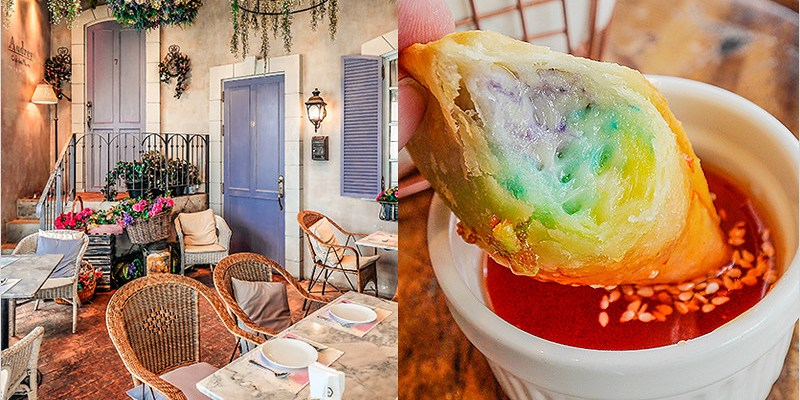 泰國曼谷咖啡廳 | Audrey Cafe & Bistro(EmQuartier百貨)-森林系泰式創意料理餐廳,彩虹咖哩餃、脆皮豬肉春捲好好吃。