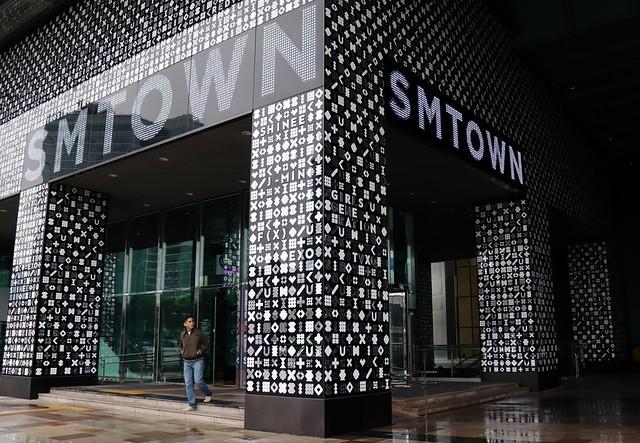 SMTown Land