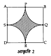 CBSE Sample Papers for Class 10 Maths in Hindi Medium Paper 3 Q20