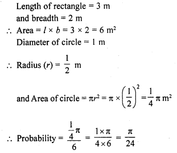 RD Sharma Class 10 Solutions Chapter 16 Probability Ex 16.2 1A