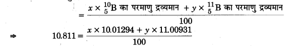 UP Board Solutions for Class 12 Physics Chapter 13 Nuclei 1