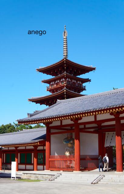 薬師寺 塔