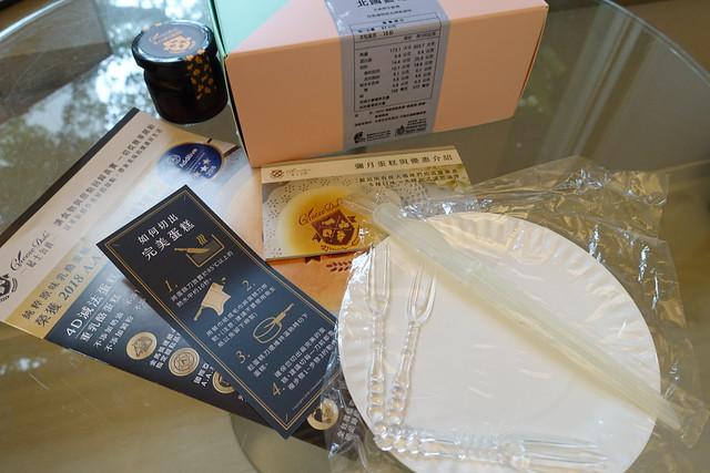 【彌月試吃】臺南起士公爵乳酪蛋糕。天然無添加超純粹的蛋糕 口感濃郁綿密好好吃 @ 嚕米與露西。幸福空間 ...
