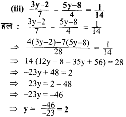 upboard solutions class 7 maths chapter 6 1(a) 13