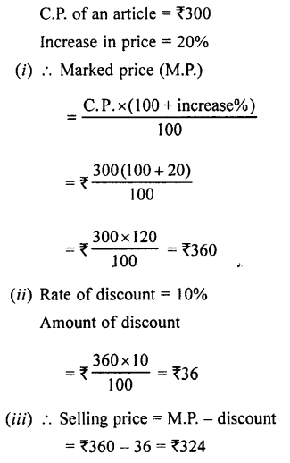 Selina Concise Mathematics class 7 ICSE Solutions - Profit, Loss and Discount-c5