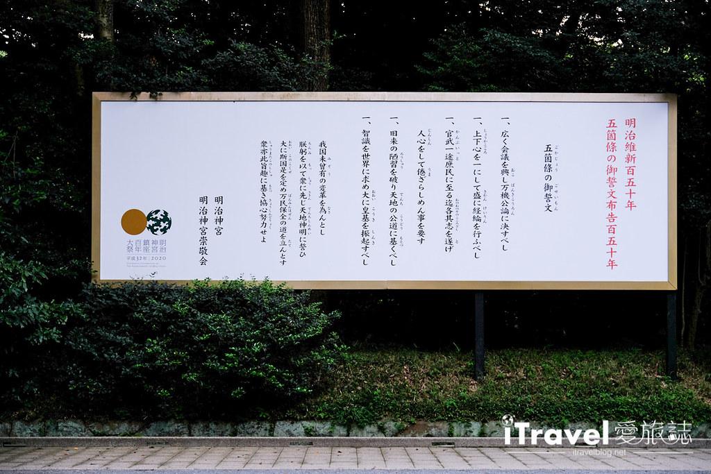 東京景點推薦 明治神宮 (16)