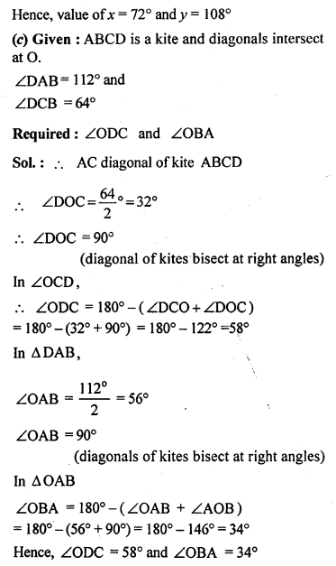 ML Aggarwal Class 9 Solutions for ICSE Maths Chapter 13 Rectilinear Figures  ex 8c