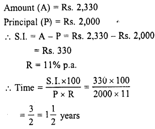 Selina Concise Mathematics class 7 ICSE Solutions - Simple Interest-a3