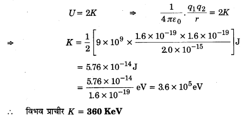 UP Board Solutions for Class 12 Physics Chapter 13 Nuclei 20