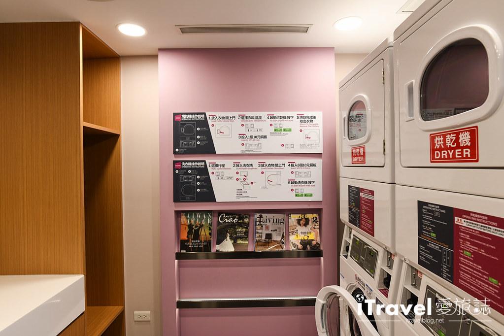 北投雅樂軒飯店 Aloft Taipei Beitou (62)