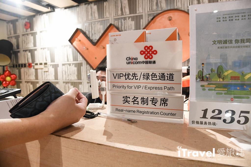 中國上海杭州行程攻略 (9)
