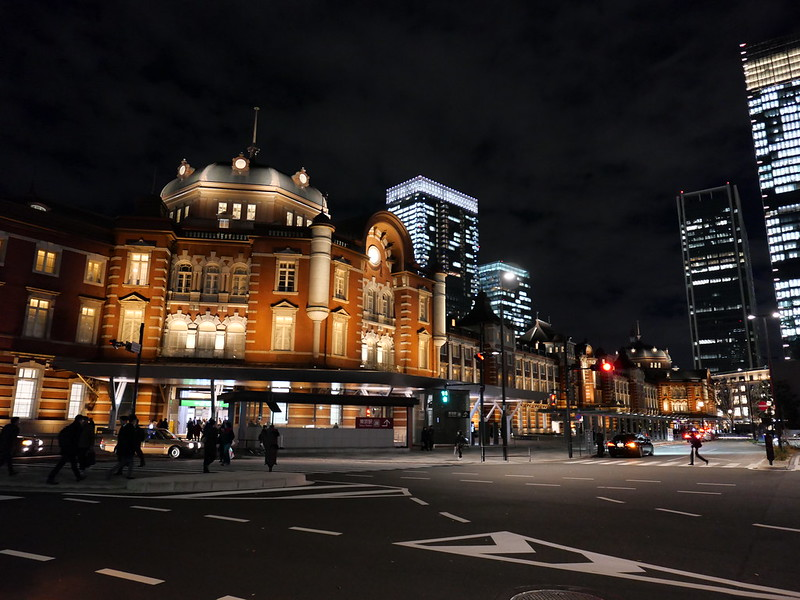 Tokyo Station south dome