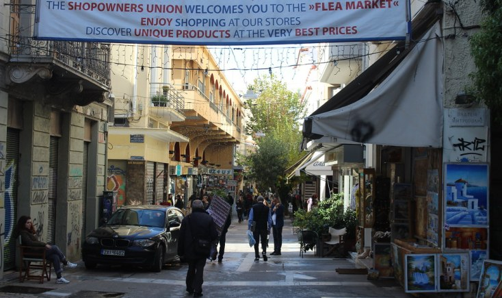 Entrance in the flea market, Athens