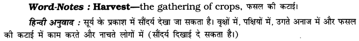 NCERT Solutions for Class 6 English Honeysuckle Poem Chapter 4 Beauty 1