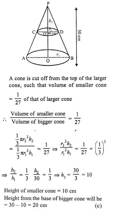 RD Sharma Class 10 Solutions Chapter 14 Surface Areas and Volumes MCQS 11