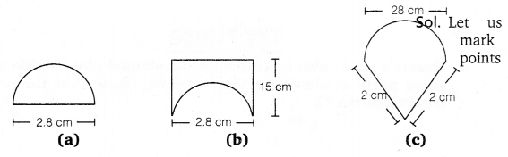 byjus class 8 maths Chapter 11 Mensuration 6