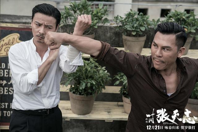 Master Z Shi Yanneng Max Zhang