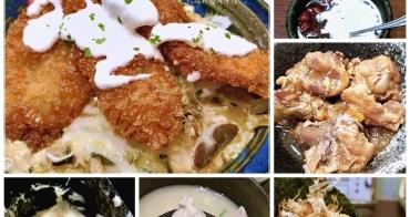 【板橋文化路日本料理】鮭魚滿滿 $200丼飯套餐給你斤斤計較的CP值(附菜單)