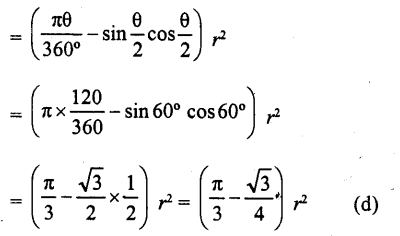 RD Sharma Class 10 Solutions Chapter 13 Areas Related to Circles MCQS -32a