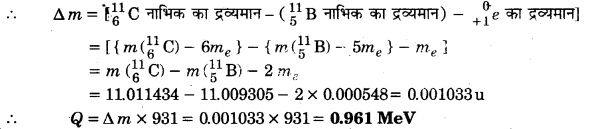 UP Board Solutions for Class 12 Physics Chapter 13 Nuclei 13a