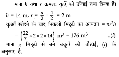 CBSE Sample Papers for Class 10 Maths in Hindi Medium Paper 2 S30