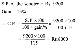 Selina Concise Mathematics class 7 ICSE Solutions - Profit, Loss and Discount-b3